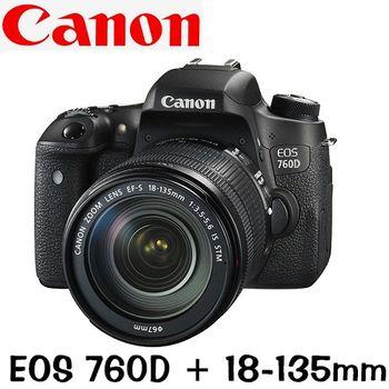 [送32G大腳架]Canon EOS 760D +18-135mm STM 變焦鏡組 (公司貨)