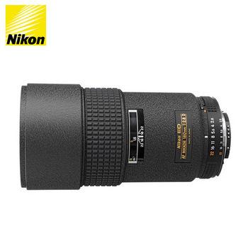 Nikon AF 180mm F/2.8D IF-ED 定焦鏡 (公司貨)