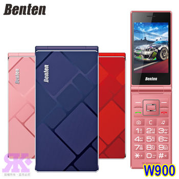 Benten W900 雙卡雙待銀髮3G手機(全配)-贈奈米噴劑+韓版可愛收納包+原廠全配配件包(含電池及座充)
