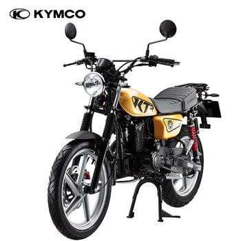 KYMCO光陽機車 KTR 150寬胎版 國際檔(2016新車)-24期(送陶板屋餐券2張 )