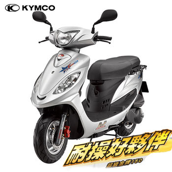 KYMCO光陽機車 超級金牌JOCKEY 150 (2016新車) -24期 (送陶板屋餐券2張 )