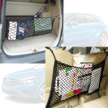 車之語行李箱置物網+椅背車內置物網