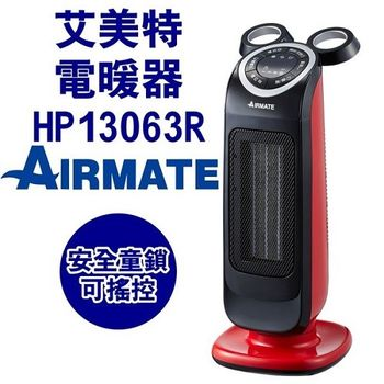 【AIRMATE 艾美特】迪士尼米奇系列智能模式陶瓷電暖器(大) HP13064R