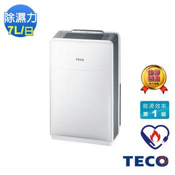 【TECO東元】7L一級微電腦除濕機 MD1410W