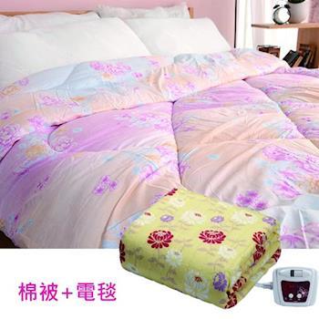 《1+1超值組》【韓國甲珍】恆溫定時雙人電毯 NHB-301P+保暖輕柔蠶絲被