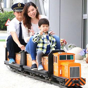 親子旅遊人氣No1台南和逸親子飯店渡假二日雙人平日