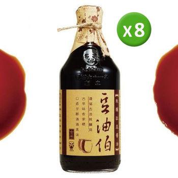 豆油伯缸底醬油客家花瓶(8入)