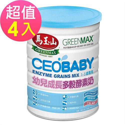 馬玉山 CEOBABY幼兒成長多穀酵素奶x4罐(1~3歲專用)-900g/罐