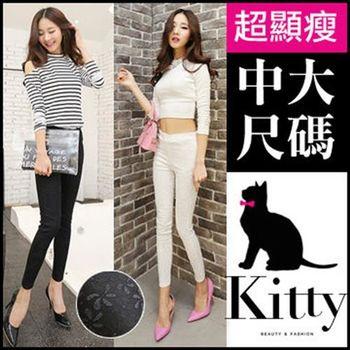 【專櫃品質 Kitty 大美人】中大尺碼 - 超彈力 蕾絲 高腰鉛筆褲 女L-2XL可穿 臀圍36-38吋以內適合(#T40)