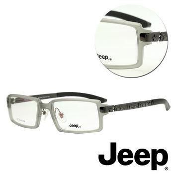【JEEP】純鈦全框長方灰白光學眼鏡(J-TF5003-C4)
