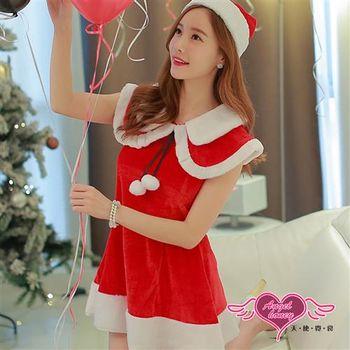 天使霓裳 聖誕服 無袖俏麗派對角色扮演服(紅F)