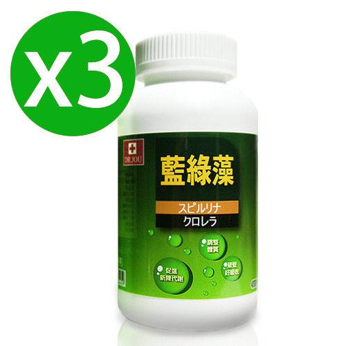 【即期良品 DR.JOU】藍綠藻x3瓶 (500錠/裸瓶)(效期:2017.1.1)