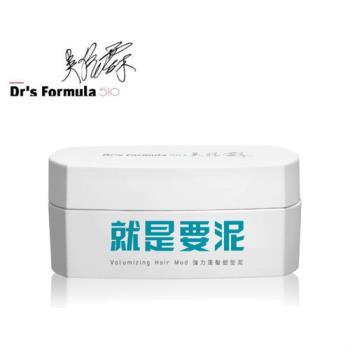 Drs Formula 510 就是要泥 強力蓬髮塑型泥 80gX2瓶