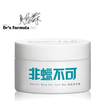 Drs Formula 510 非蠟不可 輕感塑型蠟 100gX2瓶