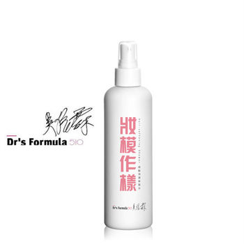 Drs Formula 510 妝模作樣 順髮保濕香氛水 250gX2瓶