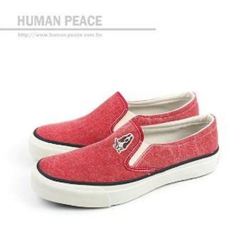 Hush Puppies 布鞋 紅 女款 no983