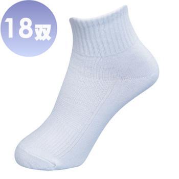 三合豐 ELF, 全白精梳棉學生襪-18雙(MIT社頭好襪 有加大尺碼款)