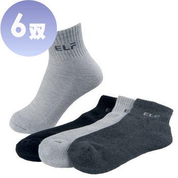 三合豐 ELF, 竹炭1/2短統氣墊男性運動襪-6雙(MIT除臭襪 3色)