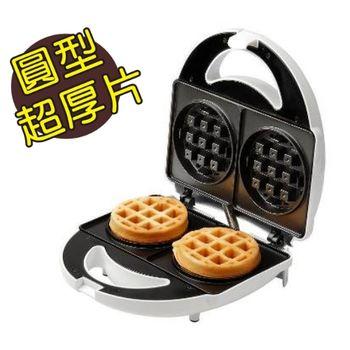 獅子心 圓型厚片鬆餅機( LWM-118)