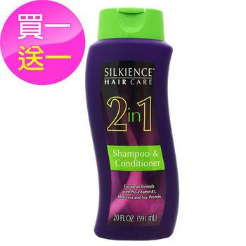 【加拿大 Silkience】香水洗髮乳-含潤絲配方_買一送一(20oz/591ml)