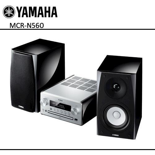 YAMAHA 山葉 HiFi 組合音響 MCR-N560