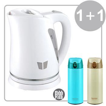 《買就送》【可利亞】 不鏽鋼電水壺 KR-105+不鏽鋼保溫瓶400ml