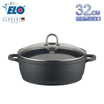 《德國ELO》Rubicast不沾32CM雙耳萬用火鍋(送鍋蓋)