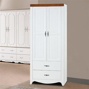 【時尚屋】[UZ6]泰豐白色3x7尺衣櫥UZ6-1-7
