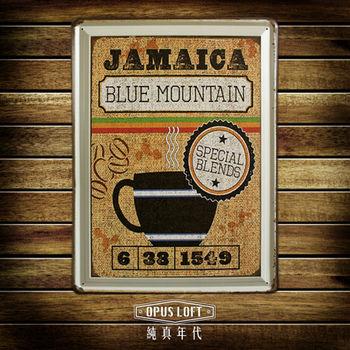 【OPUS LOFT純真年代】30X40仿舊鐵皮畫/壁飾/壁貼/掛畫擺飾 (TP2002 JAMAICA咖啡)