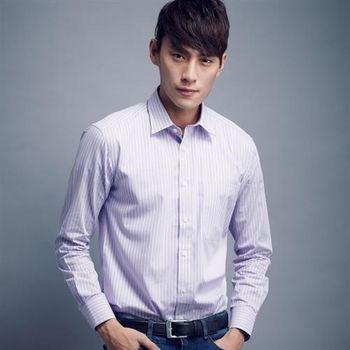 【WELLCUT】精品防皺長袖襯衫(紫條紋)