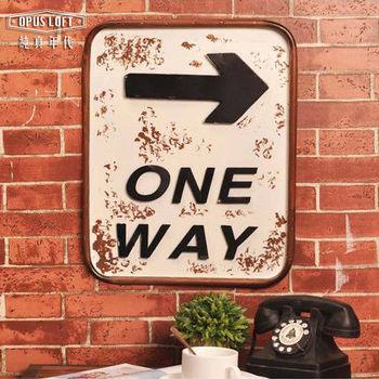 【OPUS LOFT純真年代】復古立體箭頭鐵牌/創意擺飾/指標告示牌 (ONE WAY - NO.2002)