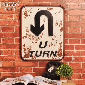 【OPUS LOFT純真年代】復古立體箭頭鐵牌/創意擺飾/指標告示牌 (U TURN-掉頭 NO.2001)