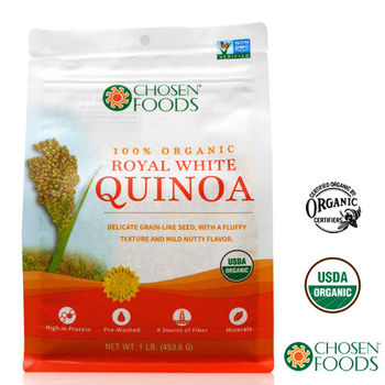 【Chosen Foods】有機白藜麥QUINOA 1包 (453.6公克)