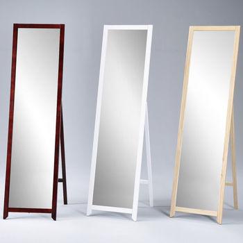 Homelike 日系美學穿衣鏡-三色