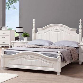 Homelike 琳達床架組-雙人加大6尺