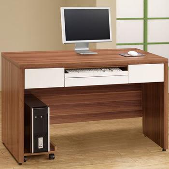 Homelike 艾琳4尺電腦書桌 (含主機架)