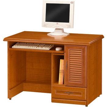 Homelike 樟木3.5尺電腦書桌