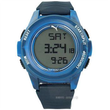 PUMA / PU911161005 / 酷勁派對運動電子橡膠腕錶 灰x藍 45mm
