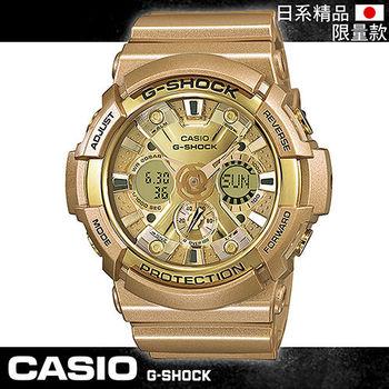 【CASIO 卡西歐 G-SHOCK 系列】日系限量版-炫金新設計耀眼登場(GA-200GD)