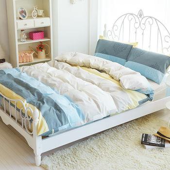 Picasso 索思 柔絲絨 雙人三件式床包組