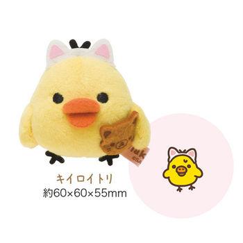 San-X 拉拉熊快樂貓生活系列掌心公仔 小雞