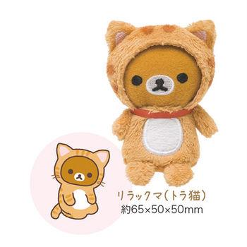 San-X 拉拉熊快樂貓生活系列掌心公仔 站姿懶熊