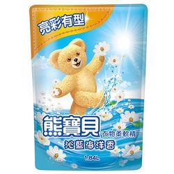 熊寶貝 衣物柔軟精-沁藍海洋香-補充包(1840ml x6包)