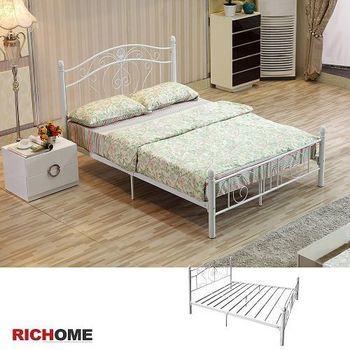 RICHOME 蓓達5尺雙人床