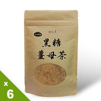 【肌密美人】黑糖薑母茶(110g/袋)6袋