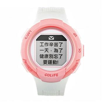 GOLiFE GoWatch 110i 超輕量多功能智慧運動錶 粉白色