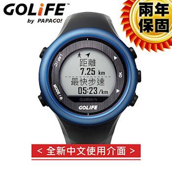 GOLiFE GoWatch 820i GPS藍牙中文三鐵運動腕錶(by PAPAGO!)-藍色