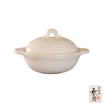 【日本長谷園伊賀燒】多功能調理個人小砂鍋(深型白)