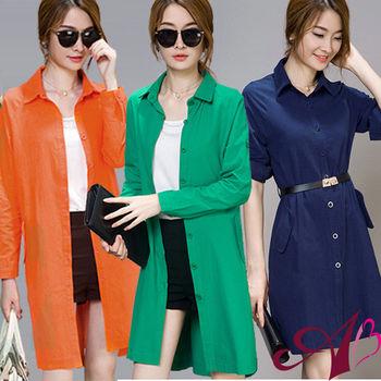 【A3】搶眼素面 棉麻襯衫式風衣洋裝 ( 綠 / 橘 / 藍 ) 3色選 M~XL