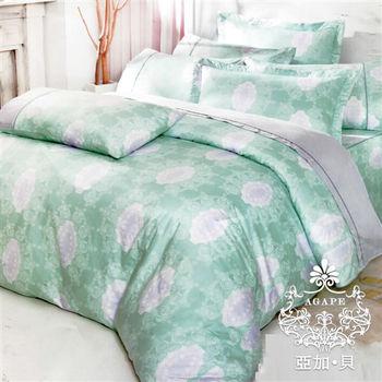 【AGAPE亞加‧貝】《MIT台灣製-夢幻蕾絲-綠》100%精梳純棉標準雙人5尺六件式鋪棉兩用被床罩組(獨家私花)